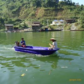 塑料渔船|渔业养殖塑料渔船