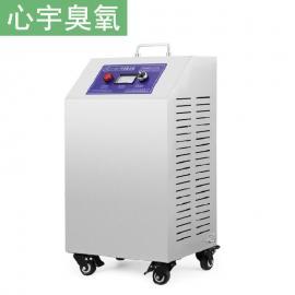 便携式臭氧发生器小型臭氧消毒机