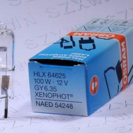 64625欧司朗原装卤素灯珠12V100W