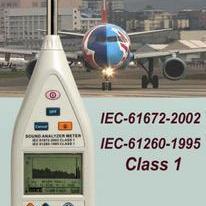 台湾泰玛斯ST-105 积分式及时音频分析仪
