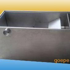 厂家供应饭店油水分离器HH(厨房污水小型隔油池)