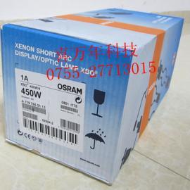 欧司朗高压汞灯XBO450W/4