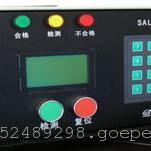 气体密封性检测仪/气密性检漏仪