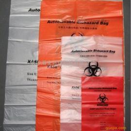 可高压灭菌垃圾袋/生物废物垃圾袋/耐高温高压灭菌袋