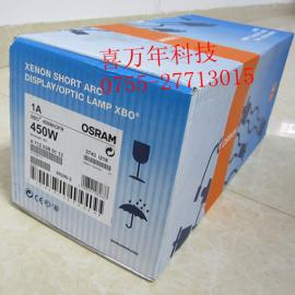 XBO450W/OFR短弧汞灯/高压汞灯