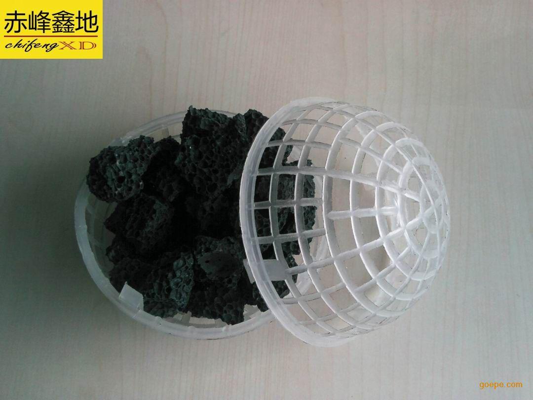 火山岩悬浮球填料