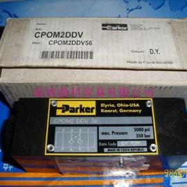 派克叠加阀 节流阀 单向阀CPOM2DDV CPOM3DDV现货