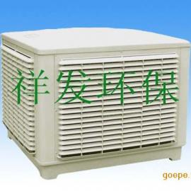 自然凉节能环保空调机(冷风机) 专业承接通风降温,废气工程
