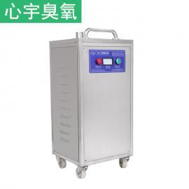 不锈钢移动式臭氧发生器食品厂不锈钢臭氧消毒机