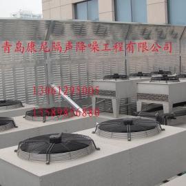 青岛康尼隔音材料 冷却塔降噪 空调室外机降噪