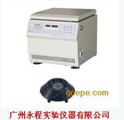 DL-5000C 低速冷冻大容量离心机