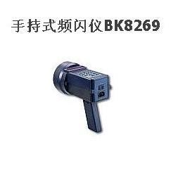 台湾贝克莱斯 手持式频闪仪BK8269 转速表
