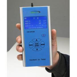 HAT200 高精度手持式PM2.5速测仪
