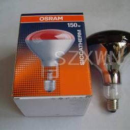 150W欧司朗红外线理疗灯泡150W红色保温灯