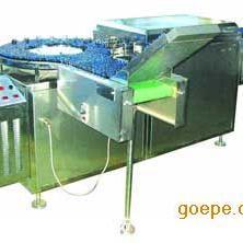 直线式洗瓶机