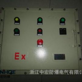 工业防爆动力箱 防爆箱