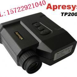 美国Apresys TP2000望远镜激光测距仪