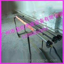 管型燃气红外线燃烧器