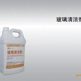 格利特玻璃清洁剂玻璃水