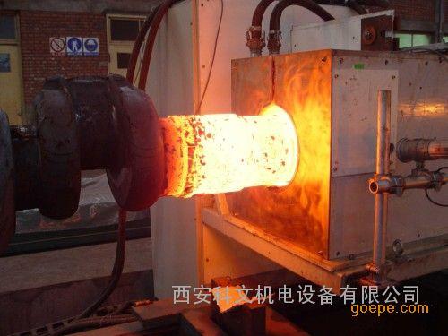 感应电炉、专业定做锻前中频加热炉、质量过硬价格合理