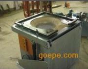 熔铜炉、1吨熔铜炉、熔铜感应电炉