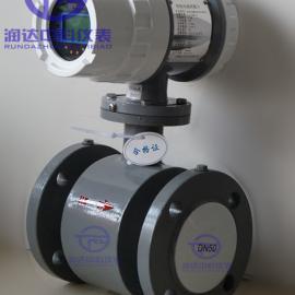 天津电磁流量计价格 电磁流量厂家安装方法