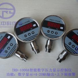 TRD-1000A天津数显压力变送器/数字压力表控制器