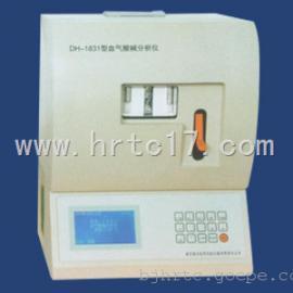 国产品牌HR/DH-1831血气分析仪