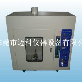 塑胶燃烧试验机(自动型厂家现货热卖)