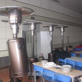 宜阳新安燃气取暖器销售,栾川伞形取暖器,汝州液化气取暖器