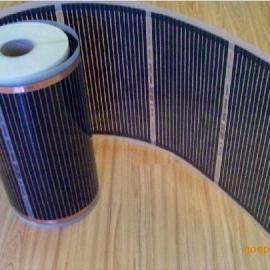 杭州韩国电热膜价格,杭州韩国碳纤维地暖,杭州韩国地暖