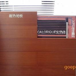 杭州美国地热膜,杭州凯乐瑞克地暖价格,杭州电热膜安装预算