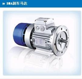 RV系列紫光蜗轮蜗杆减速机