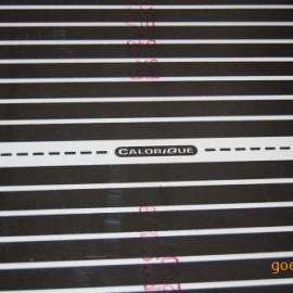 导电油墨电热膜,导电高分子地暖,转换率*高的地暖