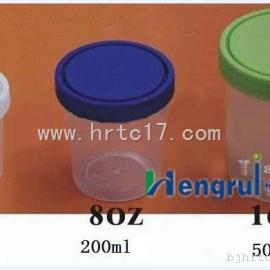 ���aHR/GHH3-125�o菌取�颖�