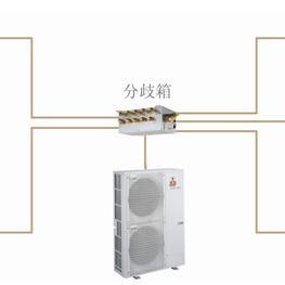 杭州三菱中央空调代理商