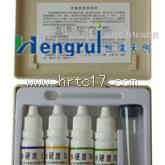 北京HR/BD80ZYD水硬度测试盒/试剂盒