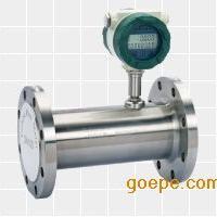 青岛植物油一体化涡轮流量计(植物油)