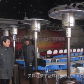 汉中伞形户外取暖器,志丹液化气取暖器,延长伞式燃气取暖器