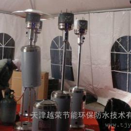 波密日喀则伞式伞形取暖器,类乌齐浪卡子天燃气液化气取暖器