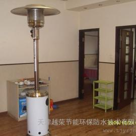 孝昌酒吧燃气取暖器,黄冈户外餐厅取暖器,麻城伞状餐厅取暖器