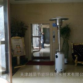 武穴酒店液化气取暖器,红安移动式取暖炉,罗田柜式燃气取暖器