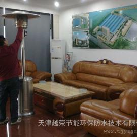 牟定饭店液化气取暖器,武定伞式取暖器,大姚伞形燃气取暖器