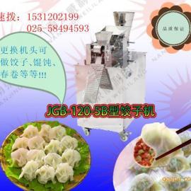 旭众饺子机,多功能饺子机,南京饺子机
