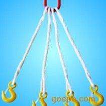化纤吊索具