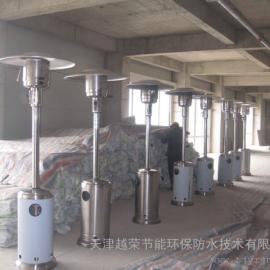 德钦伞式伞形取暖器,香格里拉燃气取暖器,麻栗坡户外取暖器