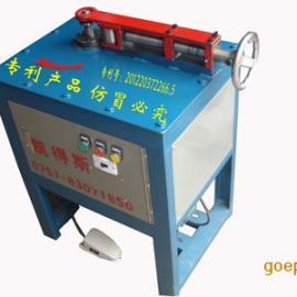 广东弯管机厂家 电动平台弯管机