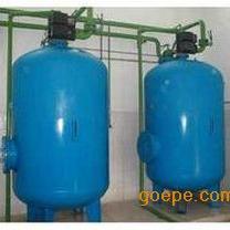 振辉厂家专业生产供应海绵铁除氧器