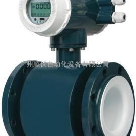 广州管道式污水流量计 一体型污水流量计批发