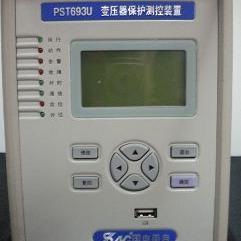PST693南自常用变压器综保